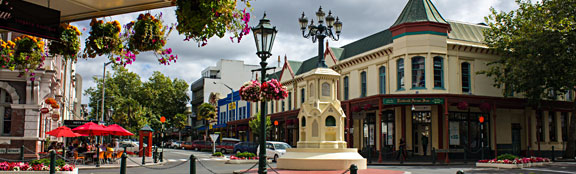 The Watt Fountain Whanganui